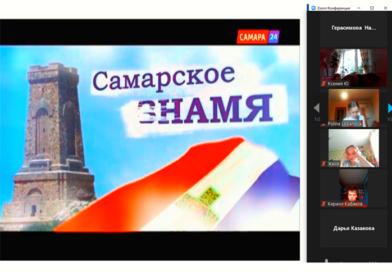 «Самарскому знамени»