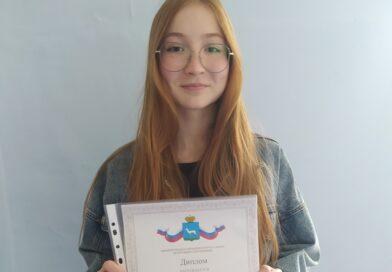 2 место Виктории Нагумановой  на городской конференции
