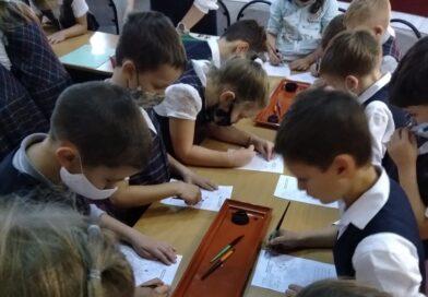 «Посвящение в первоклассники» (1Н класс)